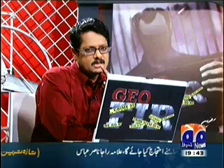 GEO FIR – 28th May 2014