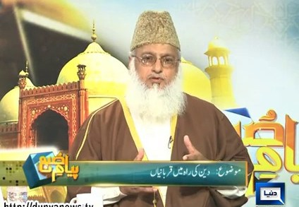 Peyam-e-Subh – 30th May 2014