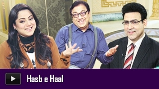 Hasb e Haal – 19th June 2014