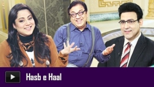 HASB E HAAL – 8th June 2014