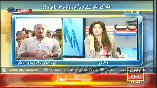 Ab Tak with Sadaf – 4th June 2014