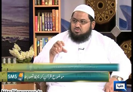 Peyam-e-Subh – 16th June 2014