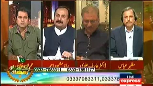 Takrar (Long March Ka Hadaf Kiya!) – 28th June 2014
