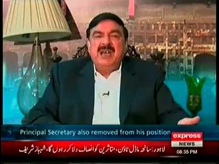 Takrar (Special Interview With Sheikh Rasheed) – 20th June 2014