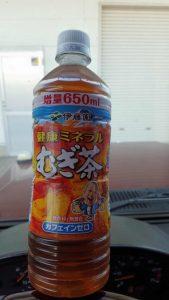 麦茶ペットボトル