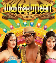 madha-gaja-raja-lyrics-magicalsongs-