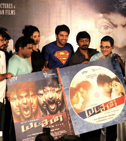 Yatchan audio