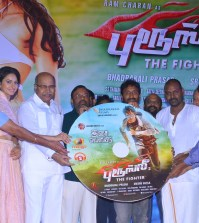 Brucelee 2 audio launch stills (38)
