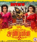 Aranmanai 2 review