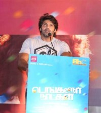 Banglore naatkal audio launch (38)