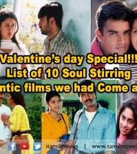 Valentine's day Special List of 10 tamil movies