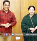 kamal-haasans-condolence-message-is-subject-to-criticism