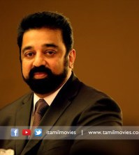 Kamal Haasan's Insight On Protest