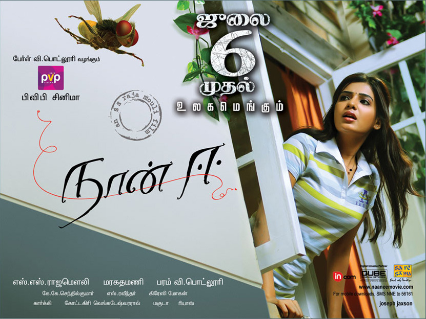 Naan-Ee-2012-HD-720p-Tamil-Movie-Watch-O
