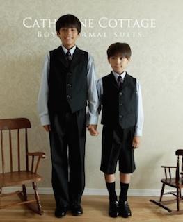 小学校の卒業式の男の子の服装 3