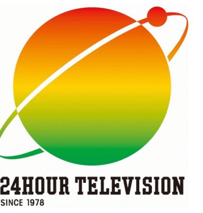 24時間テレビ2016のタイムテーブルの追加。嵐メインで調べてみた。あの水谷隼との卓球勝負もあるよ