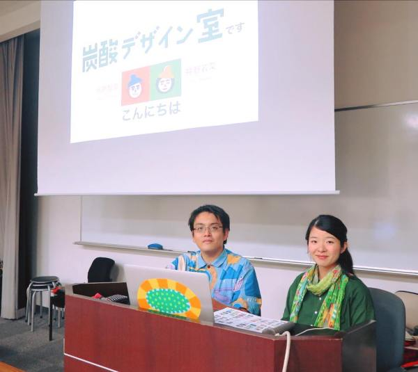 【滋賀・成安造形大学_空間デザイン_特別講義】