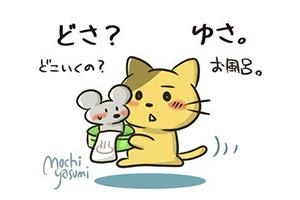 津軽弁イラスト