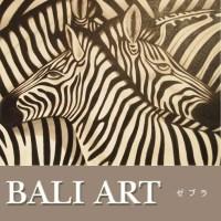20 Best Ideas Balinese Wall Art | Wall Art Ideas