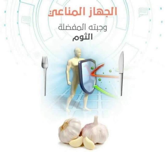 بدائل غذائية صحية ستغير حياتك 14470580_22625034338