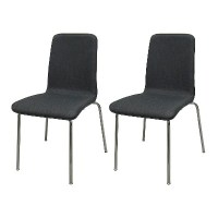 Upholstered Stacking Chair (Set of 2) - Room Essentials ...