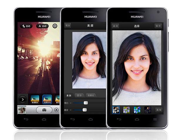huawei Huawei Honor 2 é anunciado oficialmente: processador quad core de 1.4 GHz, 2 GB de RAM e tela Retina