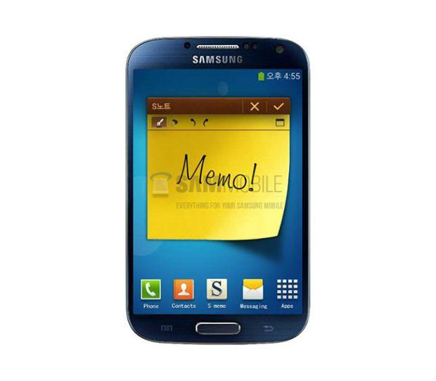 Samsung Galaxy Memo1 [Rumor] Teremos um Samsung Galaxy Memo em breve?