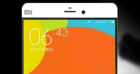 650 1000 mi 5 Primeiras imagens do suposto Xiaomi Mi 5 mostram um smartphone quase sem bordas