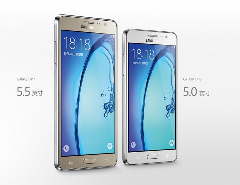 Samsung Galaxy On5 e Galaxy On7-02