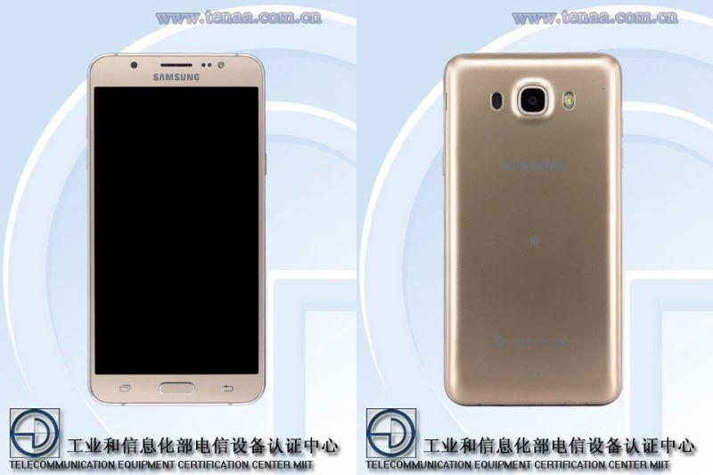 Samsung Galaxy J5 y J7 de 2016-01