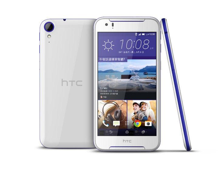 HTC Desire 830-02