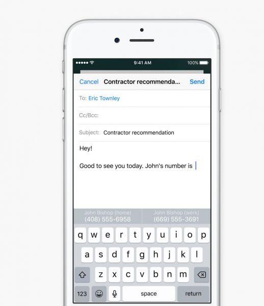 iOS 10-04