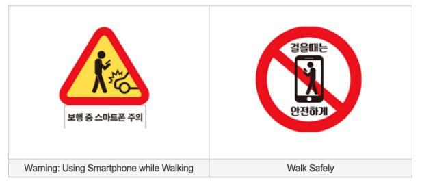 sinais alerta pedestres coreia do sul