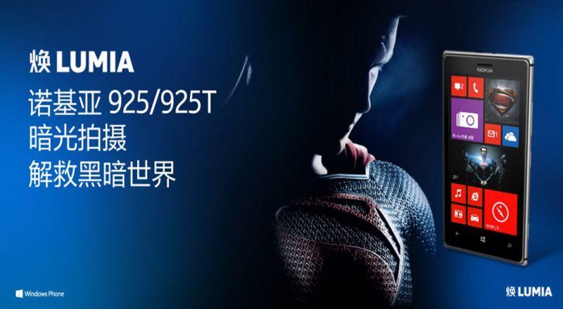 Nokia Lumia 925 Edición Man of Steel