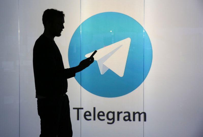 telegram-logo-teaser