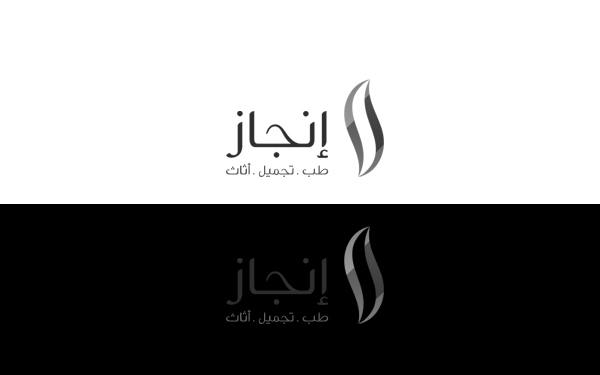 شعار و مطبوعات انجاز