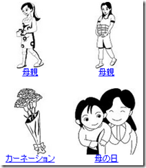 母の日・カーネーション・メッセージ 塗り絵用白黒イラスト素材2