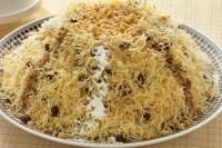 Moroccan Seffa Medfouna Recipe - Taste of Maroc
