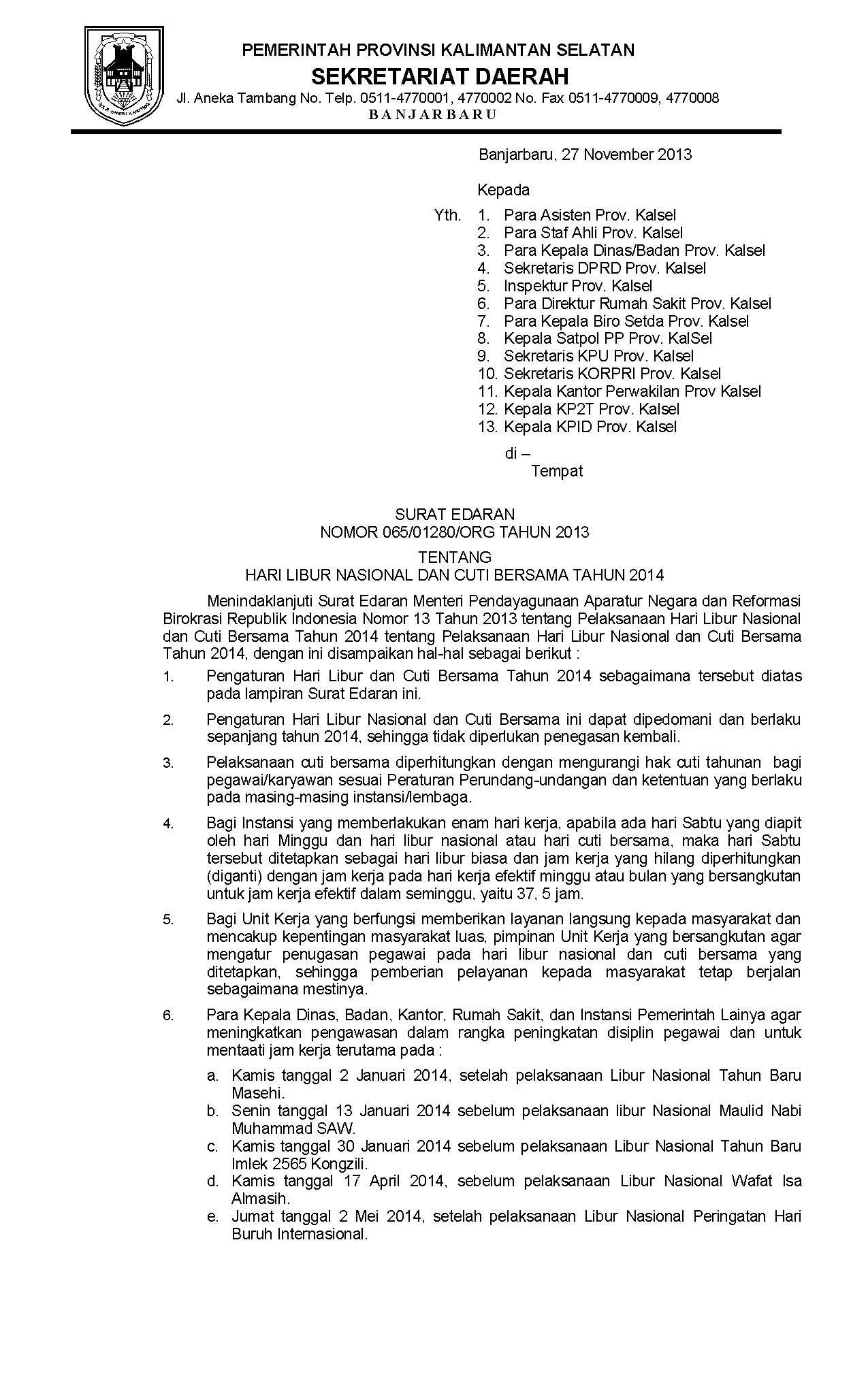 Pendaftaran Cpns Honorer Di Semarang Pendaftaran Cpns 2014 Dimulai Juli Pusatinfocpns 1250 X 2057 Jpeg 277kb Org Tahun 2013 Tentang Hari Libur Nasional Dan