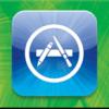 [au][iTunes]au、au Online ShopにてiTunesコードを10%OFFで販売しています!