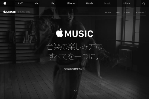 Apple Music03