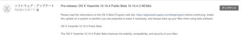 OS X 10 10 4beta