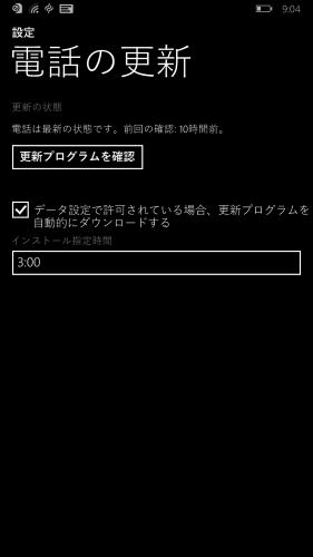 151020 MADOSMA08