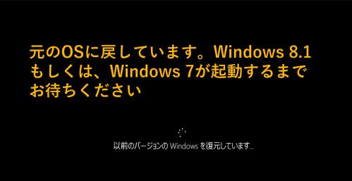 Windows10Up06