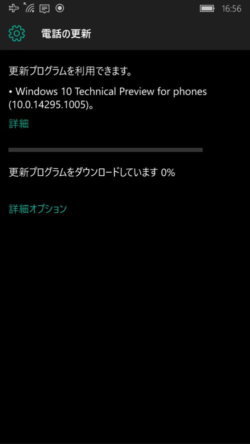 Windows 10 14295