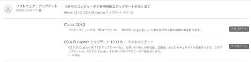 OS X 10 11 6