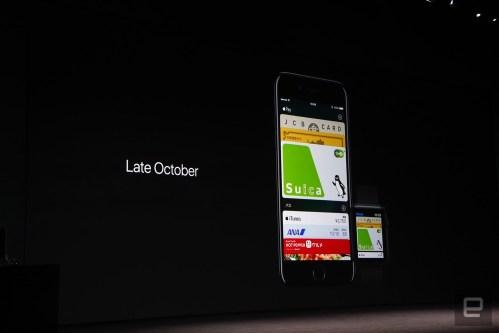 Apple7 1479