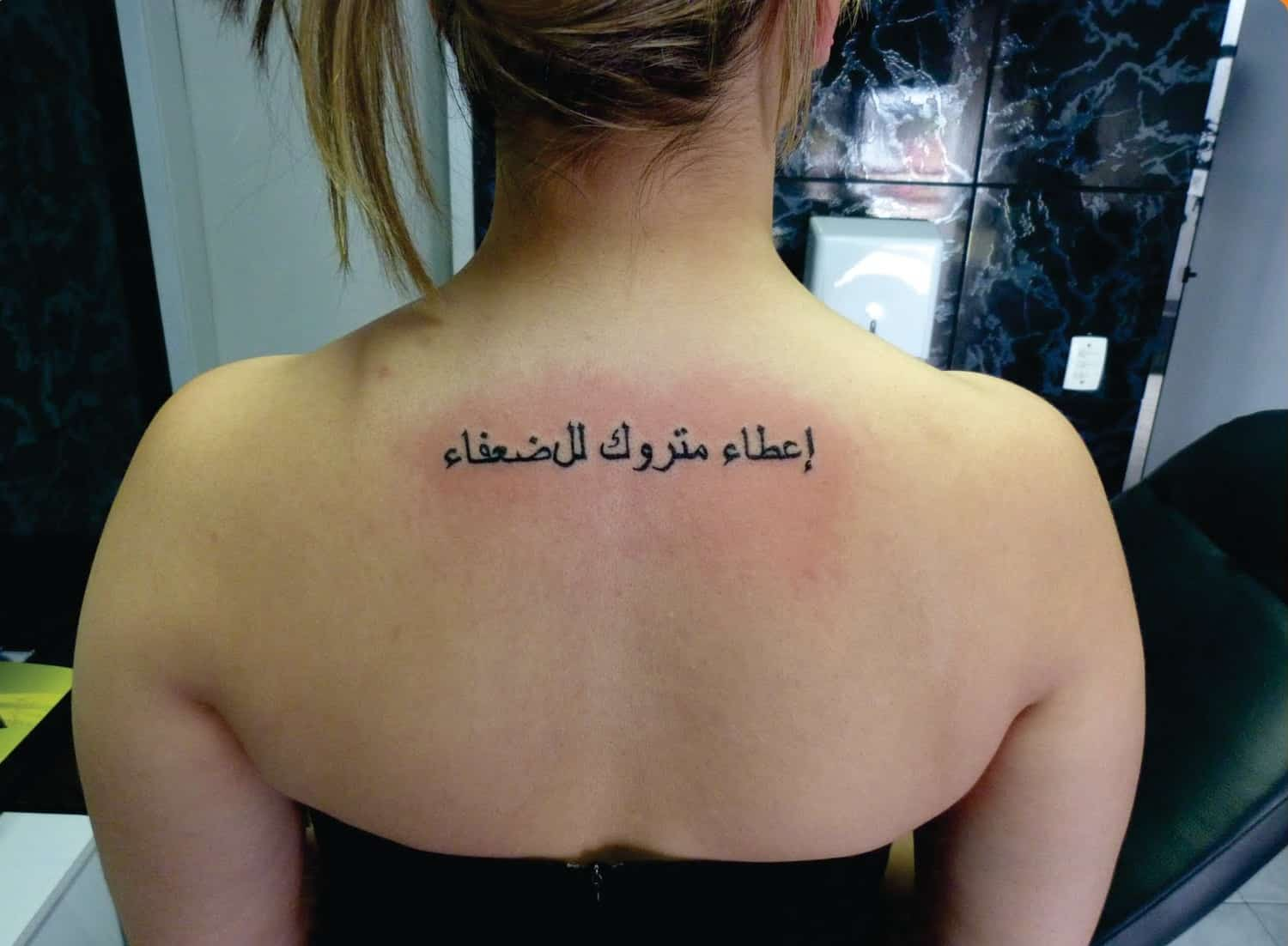 Arabic Calligraphy Tattoo Meanings 65 Cool Arabic Tattoos Ideas With Meanings And Pictures