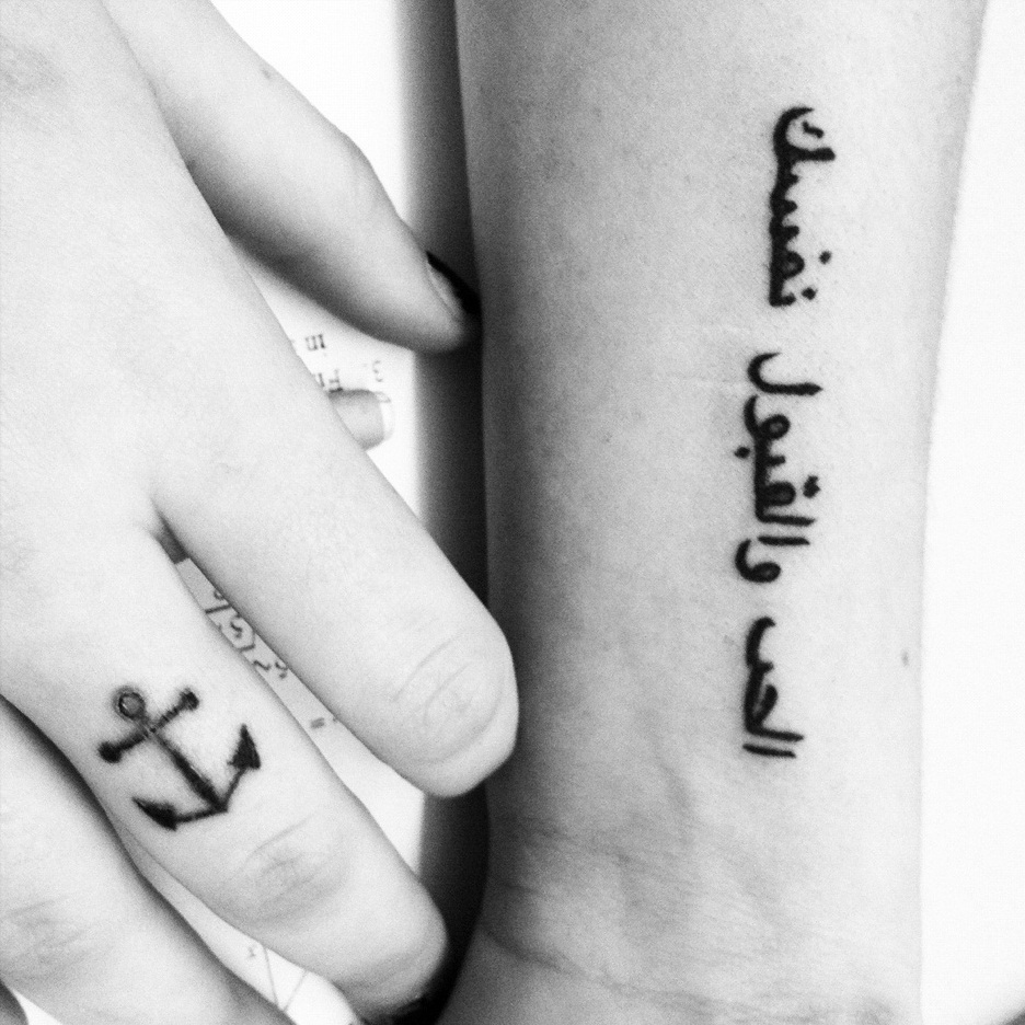 Arabic Calligraphy Tattoo Meanings Arabic Tattoos Designs Ideas And Meaning Tattoos For You