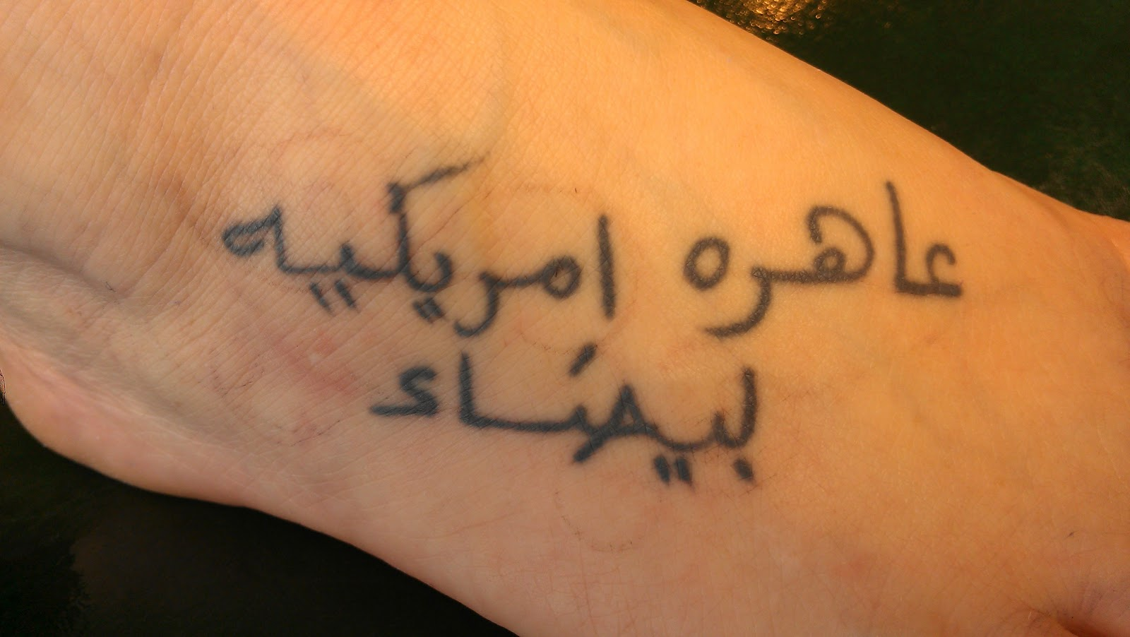 Arabic Calligraphy Tattoo Meanings Arabic Tattoos